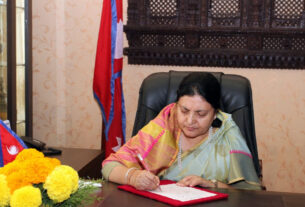 Vidyadevi Bhandari has started the process of forming a new government