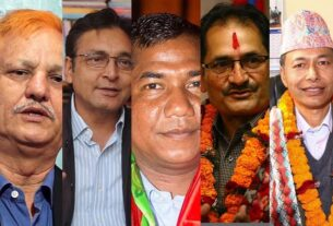 Seven former Maoist leaders fired from ministerial posts