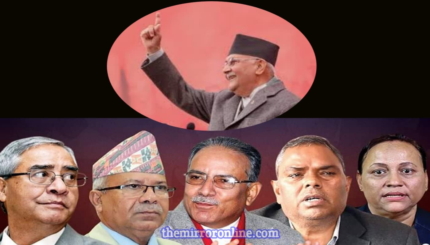 Five-party alliance against UML in the upcoming elections