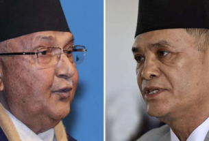 Mysterious discussion between the Prime Minister and the Chief Justice in Baluwatar