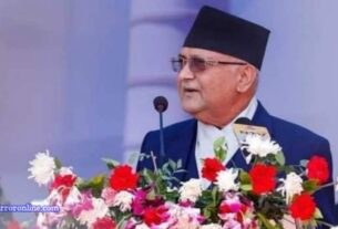 UML Chairman Oli re-appointed as Prime Minister, sworn in today