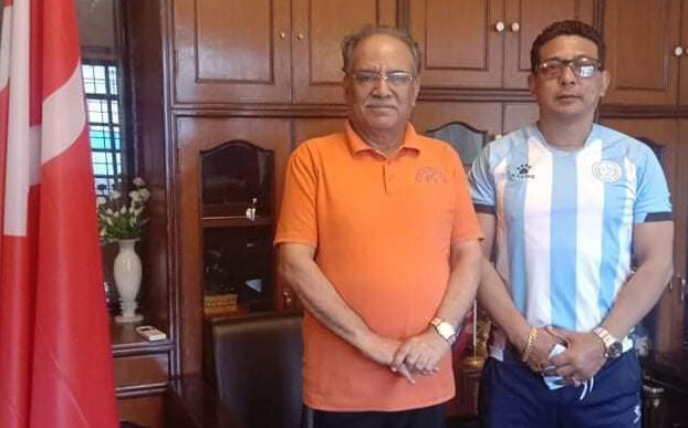 Meeting between Prachanda and Manange, discussion about joining Maoists