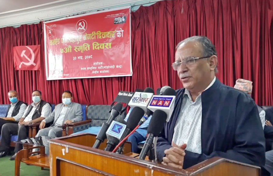 Maoists first party in upcoming elections
