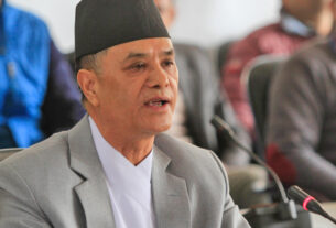 Demand of the Ministry of Forest and Industry by the Chief Justice